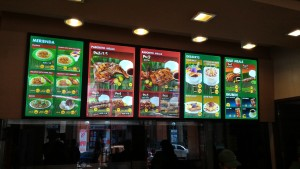 Inasal Restaurant Menu
